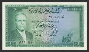 العملات العربيه الورقيه ووحدة القياس لكل دوله Images?q=tbn:ANd9GcRr7YCs1QhqSVdRk9xRdvYO2tTqZ381JlggC49PtuciMfv06_U4uw