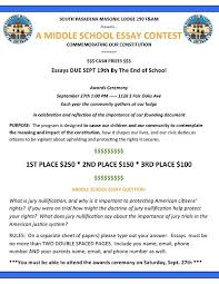 Pasadena Schools    South Pasadena Middle School  Masonic Lodge     The local South Pasadena Masonic Lodge is holding their annual Middle School Essay