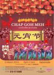 Chap Goh Mei Hotspots | P1 e-