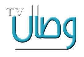 قصة أختنا الاماراتية رحمها الله مع قناة وصال والتي أهتدى على يديها كثير من الشيعة