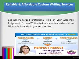 Making Students Academic life Easier  amp  Enjoyable     Reliable  amp  Affordable Custom Writing Services Get non Plagiarized     SlideShare