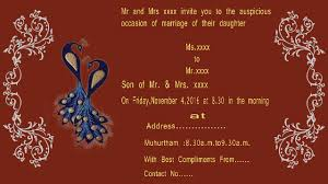 Making Wedding Invitation Cards How To Design A Wedding Invitation Card In Photoshop In Tamil