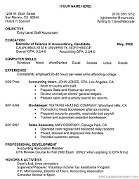 Breakupus Unique Accounting Resume Accounting Resume Sample With     Breakupus Unique Accounting Resume Accounting Resume Sample With Exciting Accounting Resume With Appealing How To Spell Resume Also Google Resume Builder In