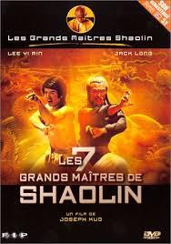 Les 7 Grands Maitres Shoalin