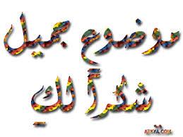 خلفيات فانتازيا اسوار مع سحاب وخلفيات ثلج عاليه الجوده للاستديوهات 2012