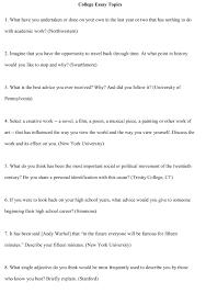 Essay Write My College Essay How To Write My College Essay Photo