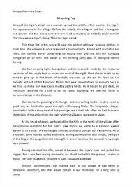 Help starting a narrative essay How to Start a Narrative Essay for English   eHow