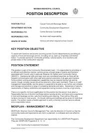 Resume For A Waitress  resume objective for waitress   template     happytom co Waitress Resume Examples        Best Business Template   resume examples for waitress