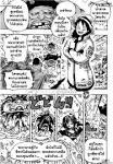 อ่านการ์ตูน One Piece ตอนที่ 696 TH - ตอน ความสนใจที่ตรงกัน - หน้า ...