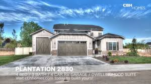 cbh homes plantation 2830 4 bed 3 bath 4 car rv tandem