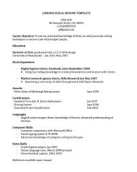 Sample Resume Objectives Warehouse Worker by Curriculum Vitae Sample Cover Letter For Sales Position Cover