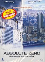 ดูหนังออนไลน์ฟรี Absolute Zero อุบัติโหดกว่าที่เคย