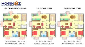 742 Evergreen Terrace Floor Plan 100 Townhouse Plans Charming One Story Home Plans With