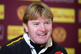 Forget the squad size and focus on youngsters - Colin Duncan ... - Motherwell-manager-Stuart-McCall-1704492