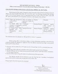 rule 38 transfer orders issued by the pmg hyderabad region po tools