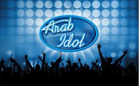 برنامج Arab Idol الموسم الثاني الحلقة 17