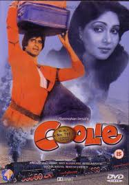 الفلم الهندي - الشيال مترجم