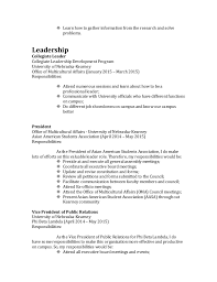 On Campus Job Resume by Michelle U0027s Resume