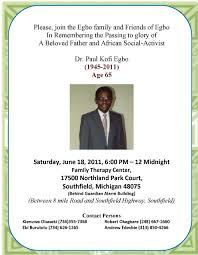 Dr. Paul Kofi Egbo - Kofi_Egbo_Remembrance