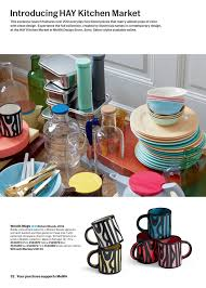 momastore moma design store online catalog page 32 33