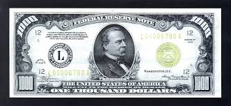 1000 доларів Городенка