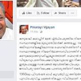 Pinarayi Vijayan, Thiruvananthapuram, States of India