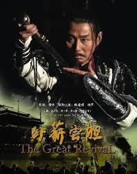 Việt Vương Câu Tiễn The Great Revial