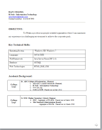 Resume Tempelate  resume templates download how to write resume     Sample Job Application Letter