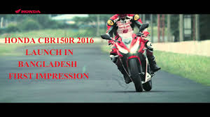 cbr racing bike price honda cbr150r 2016 launch in bangladesh first impression youtube