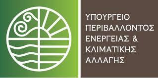 ΥΠΕΚΑ: Σύσκεψη για τη διαχείριση απορριμμάτων