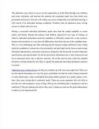 How To Start A Graduate School Admissions Essay  How to start off a graduate admissions essay