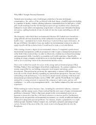 Personal Statement Sample Help Home Personal Statement Sample Help Home