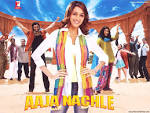 Wallpapers Backgrounds - Aaja Nachle Madhuri Dixit (aaja nachle madhuri dixit o unitedcrew blogspot 1024x768)