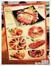 รีวิวโดนใจ >> Sukishi Bar B Q ซูกิชิบาร์บีคิว ลิ้มรสเนื้อชั้นดี ...
