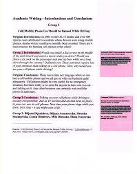Persuade essay   American essay