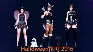 online halloween shop black desert halloween cash shop kr 2016 youtube