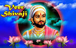 Shivaji Wallpapers - Android Apps on Google Play - Downloadable
