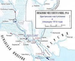 Mesopotamian campaign