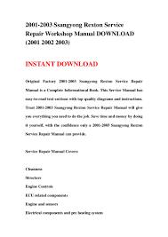 2001 2003 ssangyong rexton service repair workshop manual download 2 u2026