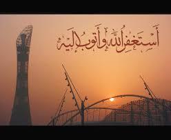 بیایید طلب مغفرت و رحمت کنیم !!!