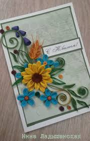 Handmade Farewell Invitation Cards 1320 Best Quilling Flower Cards Images On Pinterest Quilling