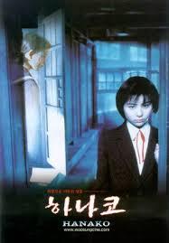 [Terror com Hisoka] #2 Hanako-san a menina do banheiro! Images?q=tbn:ANd9GcS-AKdiEN5rt397-75qxCTGBz9xzMSkutbxZQbhsFvmqaS-0l4A