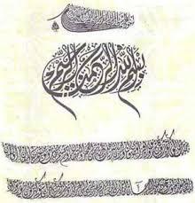 تصویر  دانلود مقاله اقسام علوم اسلامي و معرفي هر يك از آنها