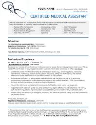 Medical Clerk Resume Sample by Resume Sample Medical Receptionist