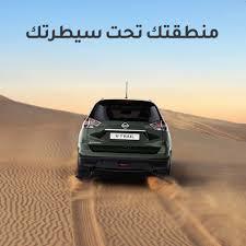 nissan pathfinder qatar 2015 nissan qatar home facebook