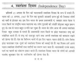 Essay about patriotism Proud to be indian   The Proud Indian Flag   Created By Neeraj