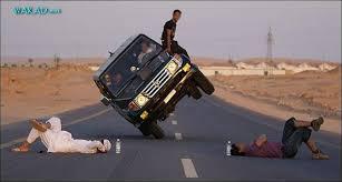 صرقعة......سعوديين!!! Images?q=tbn:ANd9GcS0Zd-wiYlpagJ_esLTm909vXVzBed-_IpUGJeIHmklE4Lm_S9Vzw