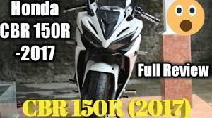cbr 150 bike price full review honda cbr 150r 2017 price mileage top speed youtube