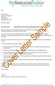 Cover Letter For Job Applications  cover letter job application     job application letter for bank job bank job cover letter job       private