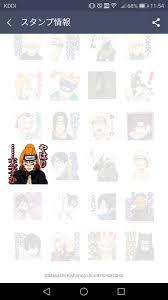 ハサウェイ・ノアアイコラ66|takaoni1981의 이미지 · 동영상 목록 - whotwi 그래픽 Twitter 분석
